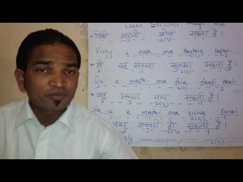 Learn Samoan  Language through Hindi.