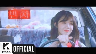 [MV] Jeong Eun Ji(???) _ The Spring(?? ?) (Feat. Hareem(??)) MP3