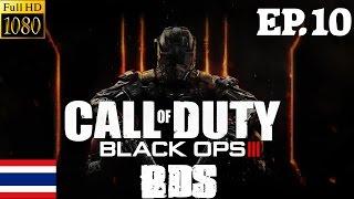 Call of duty Black Ops 3 ไทย : EP.1 Black Ops ต่อยซะกูเป็นบัวขาวเลย