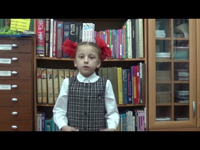 Изображение предпросмотра прочтения – ЗлатаБельская читает отрывок изпроизведения «Уехали» А.Л.Барто