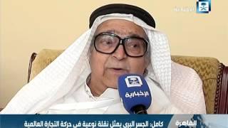صالح كامل: جسر الملك سلمان لايقل أهمية عن قناة السويس