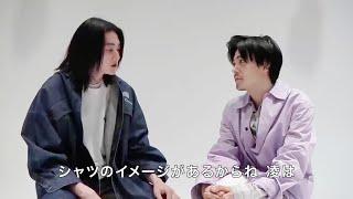 MEN'S NON-NO 2019年6月号(5/9発売) 特集「激論! トップス大会議」取...