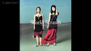 アルバム「World Scratch」全曲試聴です。 iTunes → http://p.tl/Udxh.