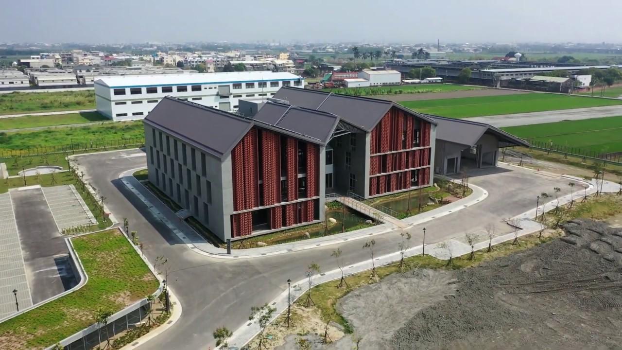 豐泰文教基金會虎尾蕃薯段綠園區 | Fengtay Foundation - YouTube