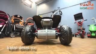 Квадроцикл Jetem Scat KL-789(Детский квадроцикл Jetem Scat (KL-789) - стильный и мощный квадроцикл для детей от 3 до 7 лет. Он способен развивать..., 2012-08-07T15:50:12.000Z)