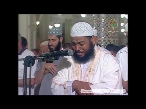 Abdul-muttalib ibn 'Ashura Taraweeh - Emotioneel Nl - Al-Aa'raaf - 2016