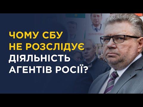 ⚡ТЕРМІНОВО II Брифінг адвокатів Порошенка