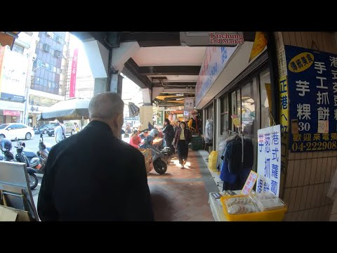 ⁴ᴷ⁶⁰ Walking Taichung, Taiwan : Taiwan Boulevard to Traditional Market | 台中第二市場店 (January 2, 2020)