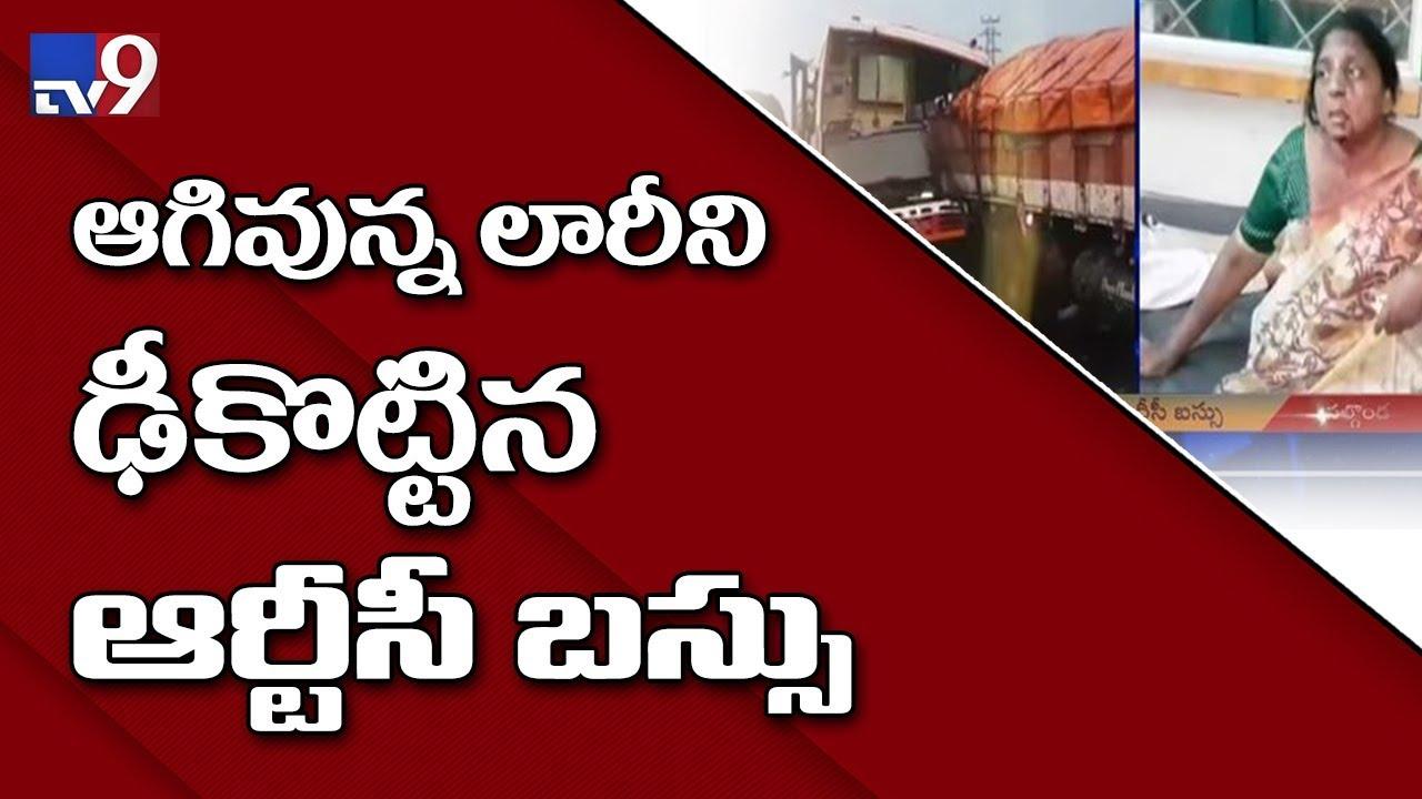 rtc-bus-hits-lorry-15-injured-nalgonda-tv9