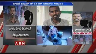 Lalitha Jewellery Robbery Case Updates Turns Into  New Twist at Chennai | Latest News