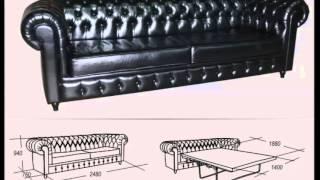 Диваны(В этом разделе нашего интернет-магазина http://www.mebelvam.com.ua/divani.html представлен фото-каталог мягкой мебели: углов..., 2012-12-28T14:58:34.000Z)