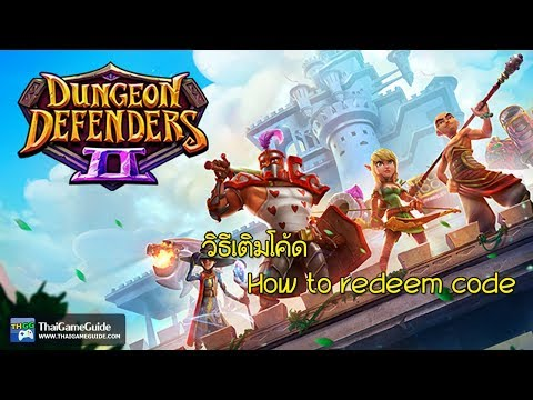 dungeon defenders 2 codes 2018 ps4