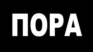 НЕ ПОКУПАЙТЕ курс Матвея Северянина 20 000 РУБЛЕЙ ЗА 60 ДНЕЙ 😡 (дизы накручены)