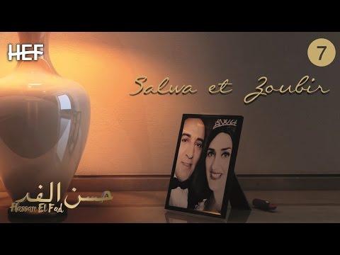 Salwa Et Zoubir : Episode 07 | برامج رمضان : سلوى والزبير - الحلقة 7
