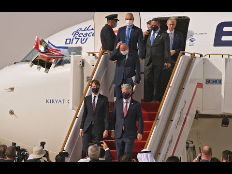 #BREAKING: First Commercial Passenger Flight From Israel To The UAE Lands In Abu Dhabi