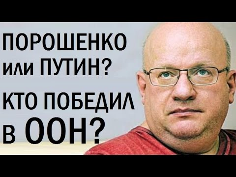 Порошенко, ИГИЛ и всевидящее око Путина. Дмитрий Джангиров