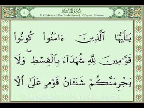 Quran Video Streaming on Quranonline net34