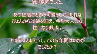 NMB48川上礼奈さんへのファンレター http://akb48fanletter.com/kawakam...