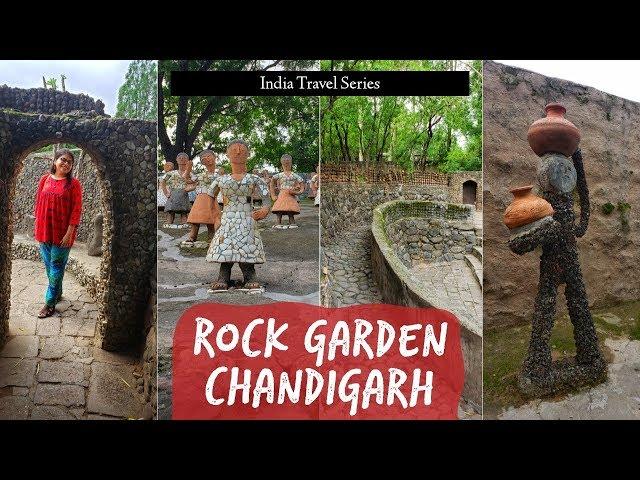 Rock Garden Chandigarh - A Fantasy by Nek Chand   Traveller By Birth   Hiral Pandya