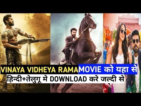 how-to-download-vinaya-vidheya-full-movie-||-vinaya-vidheya-movie-ko-kaise-download-kare