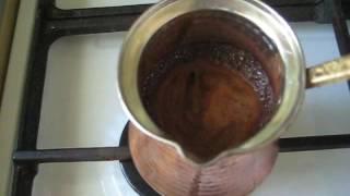 как готовить турецкий кофе(Mehmet efendi)