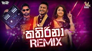 Kathirina Remix (NexTRo)