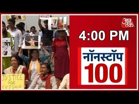 Nonstop 100 | Huge Demonstration On Delhi Roads Against Ahlcon Public School; Delhi Gridlocked