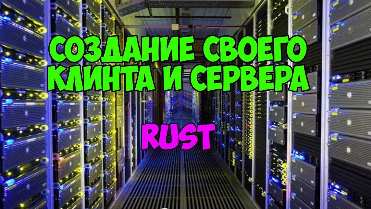 Как сделать нон стим сервер фото 681