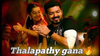 Lup tup gana achu song Thalapathy status | lup tup  song whatsapp status Thalapathy Vertion