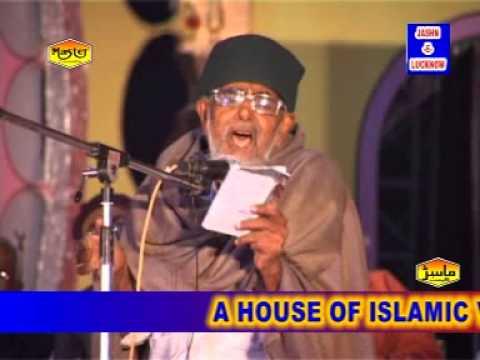 Ajmal Sultanpuri - Best MUSHAIRA Program In India | Mehfil e Mushaira Video | Bismillah