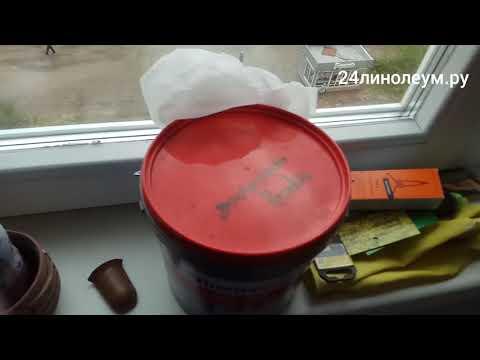 Укладка линолеума Tarkett без приклеивания к основанию Красноярск