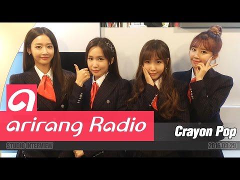 [Sound K] 크레용팝 (Crayon Pop) Interview
