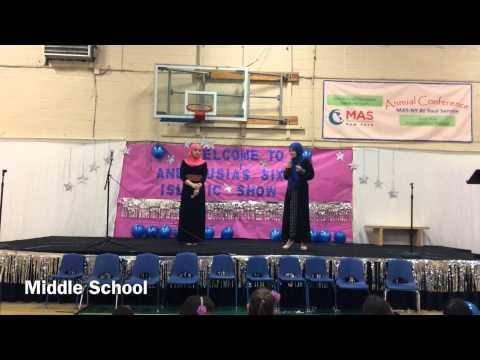 Andalusia Islamic School Islamic Show Part 2