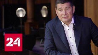 Александр Онищенко: Порошенко не оправдал надежд США