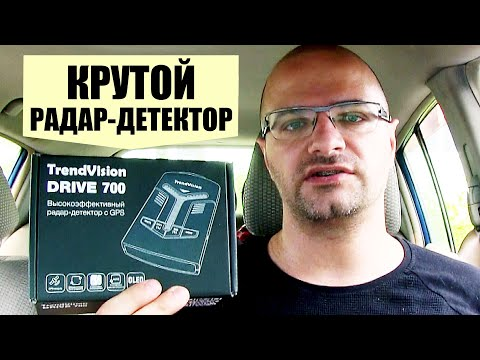 TrendVision Drive 700 – Радар-Детектор с GPS – Полный Обзор