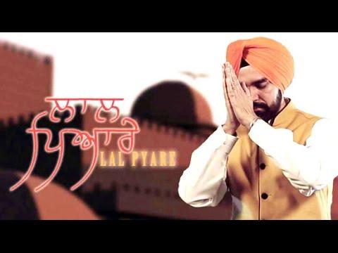 Chamkaur Khattra | Laal Pyare | New Punjabi Song 2015 | Maya Records Presents