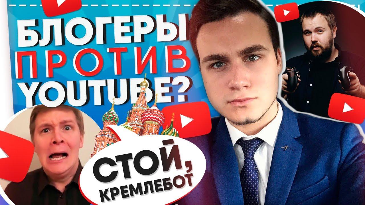 является список блогеров ютуба из россии выделить