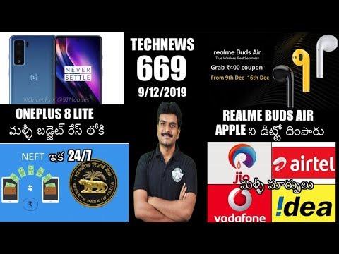 Technews 669 Realme Buds Air,Oneplus 8 Lite,Mi Note 10 india,JBL TWS Earphones,VIVO V17