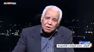 الجزائر...حصار الجوازات الالكترونية