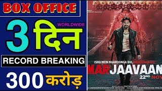 Marjaawan Movie 3rd Day Box Office Collection I Marjaawan Movie Collection I Bollywood Update I