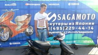 #Новый #видео #обзор #Honda #Dio #AF35 #ZX(Honda #Dio #AF35 #ZX Самый быстрый,мощный и спортивный по дизайну скутер из линейки Dio Молодежный и стильный скутер..., 2013-07-10T20:19:20.000Z)