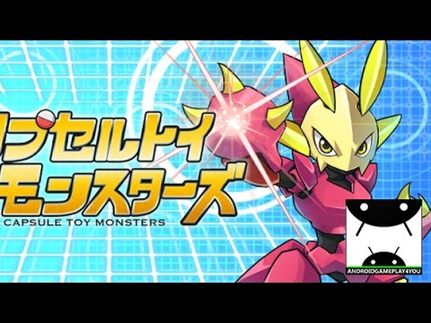 Capsule toy Monsters Android GamePlay Trailer [1080p/60FPS] (By Nakanishi,inc.)