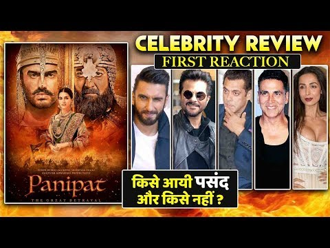 Panipat Trailer Review And Reaction By Bollywood Big Celebrities | Honest Reaction By Celebs Mp3