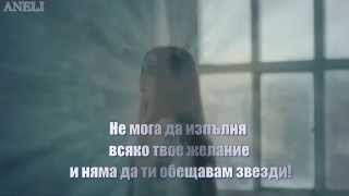 Emeli Sande - My Kind of Love (превод)