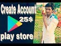 how to purchase google play developer console   bangla tutorial   25$ master card
