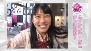 3B Junior たまらないビデオ〜キラキラ編〜 (3B Junior Tamaranai Video...