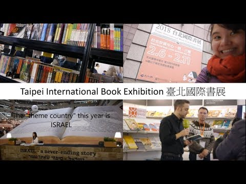 2018/02/06 ~ 02/11 International Book Exhibition Taiwan 台北國際書展