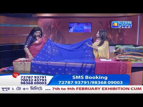 ETHNIC BOUTIQUE ( Udyog Pati Pratibha ) CTVN Programme on FEB 04, 2019 at 11:00 AM