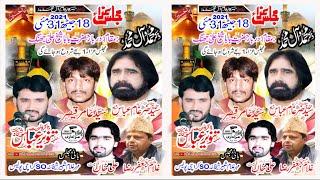Live Majlis 18 Jeth 31 May 2021 Darbar Sheikh Ali Jhang