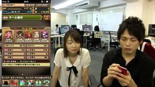 #16パズドラ【コスケ新章】 降臨ノーコンを目指して! thumbnail